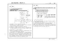 (B卷)發電廠變電所控制課程試卷含答案