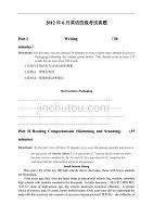 2012年6月英語等級考試——四級真題及答案