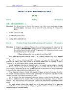 2009年12月大學英語等級考試——新四級(CET-4)真題試卷(不含答案)