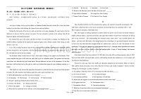 2014高考英语真题试卷全国二卷(含答案和解析)
