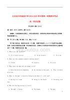 江蘇省馬壩高級中學2019_2020學年高一英語上學期期中試題201911110375