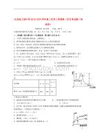 江西省上饶中学2019_2020学年高二化学上学期第一次月考试题(培优班)