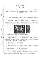 江苏省苏北三市高三历史上学期期末考试试卷(有答案)