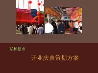 2010瀹跺��瓒�甯�寮�涓�搴��哥�����规�