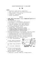2020届河南省百校联盟高三9月联合检测生物试题(word版·附答案)