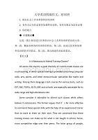 大學英語四級作文:培訓班