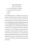 十篇大學英語四級作文