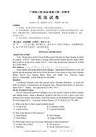廣深珠三校廣深珠三校2020屆高三第一次聯考英語試題