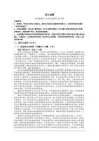 湖北省黃岡市羅田縣2020屆高三上學期11月月考語文試卷