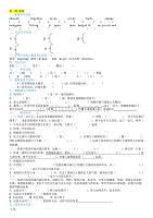 四上語文課課練