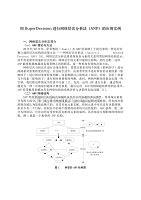 用superdecision进行网络层次分析法(anp)的应用实例