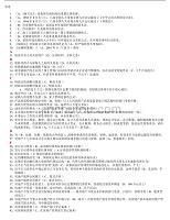 电大经济法律基础小抄(完整版)-单选(一)