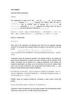 分销商协议中英版