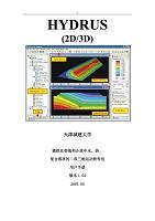 HYDRUS-2D3D知识材料学习介绍资料
