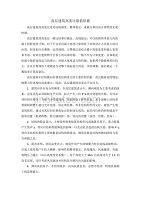 楂�灞�寤虹��楂�瀹芥�����间���