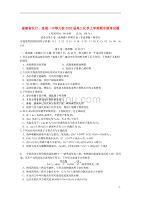 福建省长汀连城一中等六校2020届高三化学上学期期中联考试题20191113017