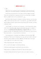 新课标2020版高考英语一轮复习必修模块4Unit12CultureShock题型组合训练六B北师大版