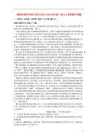 湖南省邵阳市洞口四中2019_2020学年高二语文上学期期中试题
