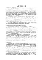 高考英语专题训练:语法填空题(高考新题型)(含答案)