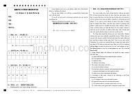 福建师范大学2020年2月课程考试《大学英语(1) 》作业考核试题1