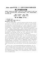 杈藉����娌��冲�2020灞�楂�涓�涓�瀛���浜��″��浣�浣���涓�����璇�棰�+璇���+Word����365浣��插僵绁ㄦ��娉�