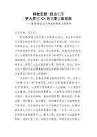 ��X灞�X娆′汉浠d���骞�浼�涓���璁茶��
