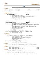 应聘手机版编辑_专业编辑类行业简历dafa