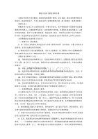 教研计划范文精选集锦5篇