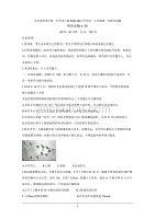 山东省菏泽市第一中学等六校2020-2021学年高一上学期第一次联考试题 物理 Word版含答案