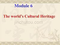 选修7M6Reading1Theworld'sCulturalHeritage(新编写)