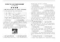 """湖北省""""荆、荆、襄、宜""""四地七校联盟2021届高三上学期期中联考历史试卷"""