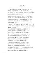 小学生考场作文:小河美景