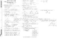 人教《期末模拟测试卷》八年级上册数学模拟考试dafaRJ00
