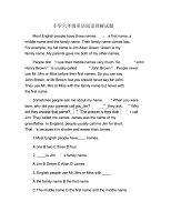 小学六年级英语阅读理解试题 修订