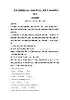 四川省成都市蓉城名校联盟2019-2020学年高一上学期期中英语试题