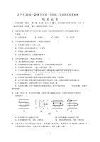 {精品}昌平区2012~2013学年第一学期高二年级期末质量抽测
