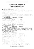 浙江新昌中学、浦江中学、富阳中学2021年高三第一次联考英语试卷+答案