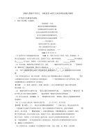 部编人教版中考语文诗歌鉴赏+现代文阅读训练试题含解析