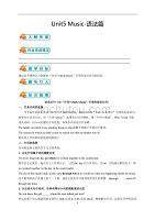 人教版高中英语必修二第10讲:Unit5 Music-语法篇(学生版)
