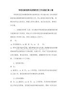 瀛��″�规�板���虹�������叉�у伐浣�瀹��芥�规�2绡�