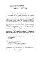 福师 大学英语(1) 期末考试卷A - 参考资料