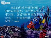 《大鱼和小鱼》美术课件