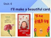 2016春五年级英语下册 Unit 6《I'll make a beautiful card》课件4 (新版)湘少版