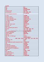 電氣專業英語詞匯表