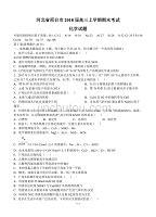 娌冲�����㈠�板�2018灞�楂�涓�妯℃����璇���瀛�璇�棰���365浣��插僵绁ㄦ��娉�