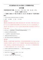 娌冲����寮�瀹跺�e�2018灞�楂�涓�涓�瀛���������璇���瀛�璇�棰���瑙f��