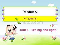 外研版小学英语五年级下册 Module5 Unit1 It's big and light 教学课件PPT