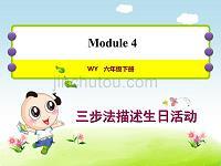 外研版小学英语六年级下册 Module4 单元写作提升课件PPT