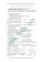 七年级地理下册月考检测试题