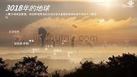 2018上海联通家庭日活动策划方案